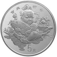 中国传统吉祥图吉庆有余银质(14.174克)纪念币