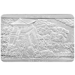 中国古代名画系列清明上河图长方形银质纪念币
