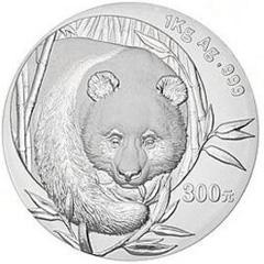 2003版熊猫银质(300元)纪念币
