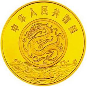黄河文化第1组金质141.747克图片