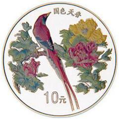 中国珍禽系列天堂鸟彩色银质纪念币