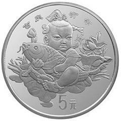 中国传统吉祥图吉庆有余银质(5元)纪念币