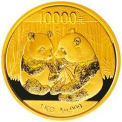 2009版熊猫金质(10000元)纪念币