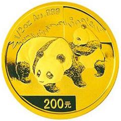2008版熊猫金质(200元)纪念币