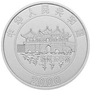 2000中国庚辰龙年彩色银质图片