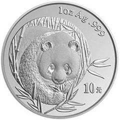 2003版熊猫银质(10元)纪念币