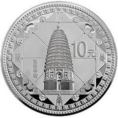 """世界遗产登封""""天地之中""""历史建筑群银质(10元)纪念币"""