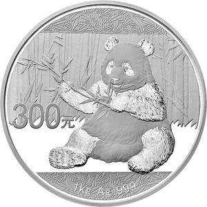 2017版熊猫银质300元图片