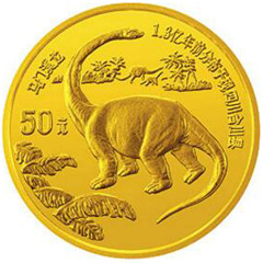 恐龙金质纪念币