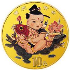 中国传统吉祥图(吉庆有余)彩色金质纪念币