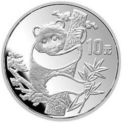 中国熊猫金币发行5周年银质(10元)纪念币