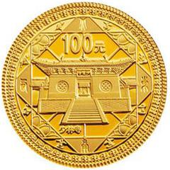 """世界遗产登封""""天地之中""""历史建筑群金质(100元)纪念币"""