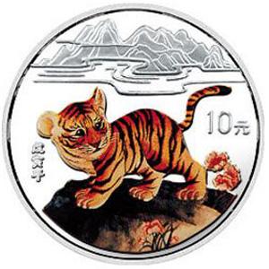 1998中国戊寅虎年彩色银质10元图片