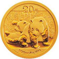 2010版熊猫金质(20元)纪念币