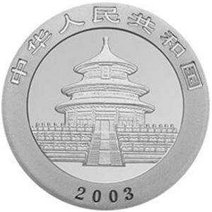 2003版熊貓鉑質圖片