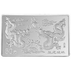 2000中国庚辰龙年长方形银质纪念币