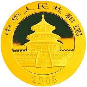 2008版熊猫金质20元图片