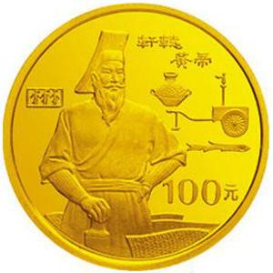 世界文化名人第1组金质图片