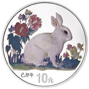 1999中國己卯兔年彩色銀質10元圖片