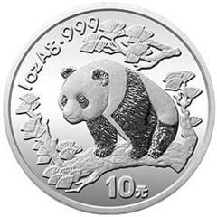1997版熊猫银质(10元)纪念币