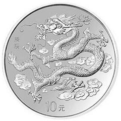 2000中国庚辰龙年银质纪念币