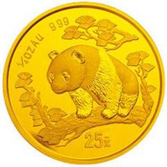 1997版熊猫金质(25元)纪念币