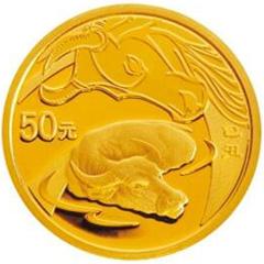 2009中国己丑牛年金质(50元)纪念币