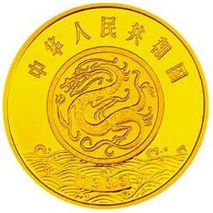 黄河文化第1组金质14.174 克图片
