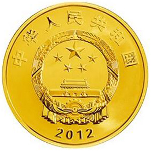 中国人民解放军海军航母辽宁舰金质100元图片
