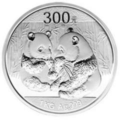 2009版熊猫银质(300元)纪念币