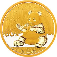 2017版熊猫金质(50元)纪念币