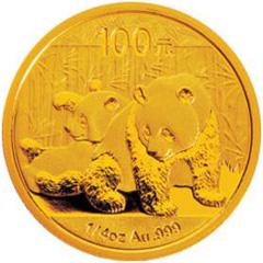 2010版熊猫金质(100元)纪念币