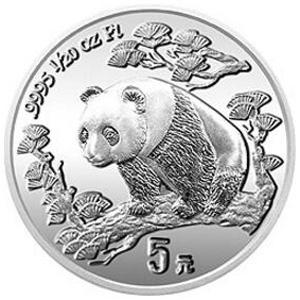 1997版熊猫铂质5元图片