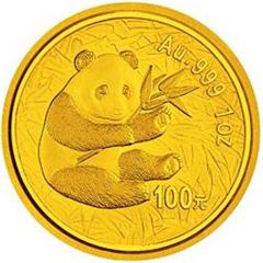 2000版熊猫金质(100元)纪念币