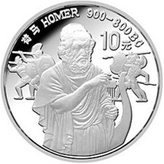 世界文化名人(第1组)银质纪念币