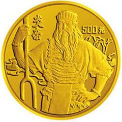 世界文化名人第2组金质(500元)纪念币