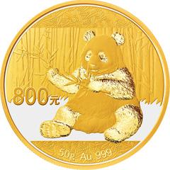 2017版熊貓金質(800元)紀念幣