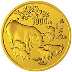 中国乙亥猪年金质(1000元)纪念币