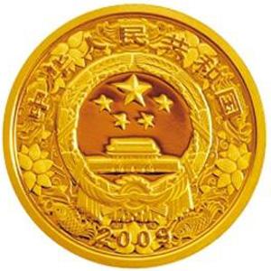 2009中国己丑牛年金质50元图片