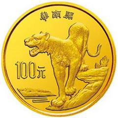 珍稀動物(第2組)金質紀念幣