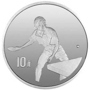 第43届世界乒乓球锦标赛银质图片