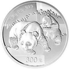2008版熊猫银质(300元)纪念币