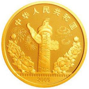 中国电影诞生100周年金质图片