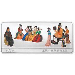 中国古代名画系列韩熙载夜宴图彩色银质纪念币