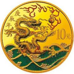 2000中国庚辰龙年彩色金质纪念币