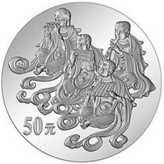 中国石窟艺术敦煌高浮雕银质(50元)纪念币