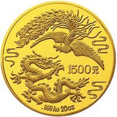 1990版龙凤金质(1500元)纪念币