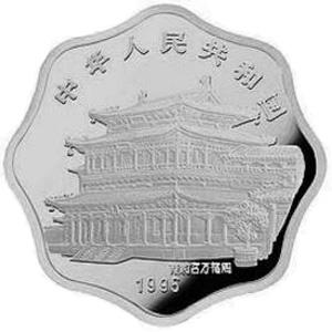中国乙亥猪年梅花形银质10元图片