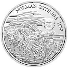 白求恩到达中国60周年银质(5元)纪念币