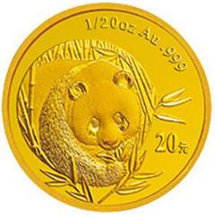 2003版熊猫金质(20元)纪念币
